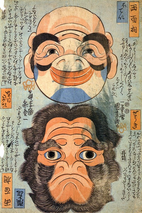 Asobi-e: Two-way face --