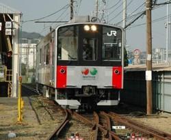 NE Train --