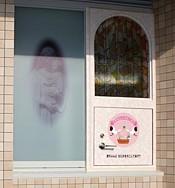 Akachan post --