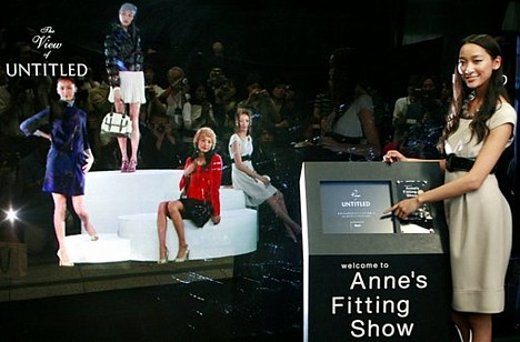Anne's Fitting Show, interactive holographic ad --