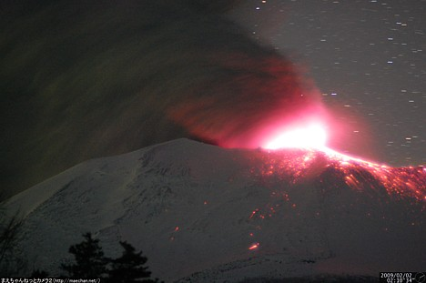 Mt. Asama volcano eruption --