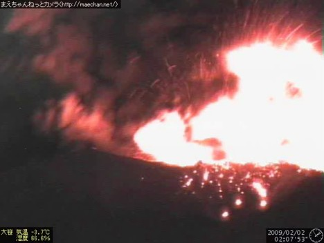 Mt. Asama volcano eruption --