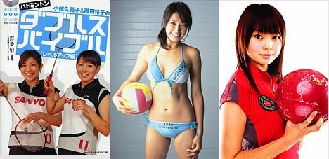 B-sport girls --