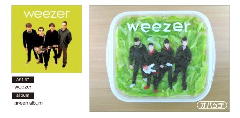 Obacchi Jacket Lunch Box --