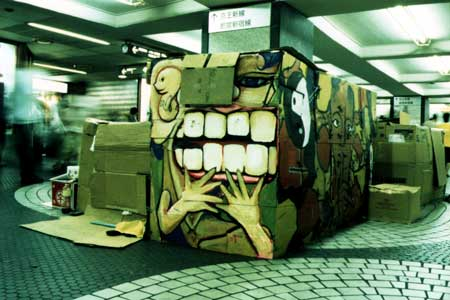 Cardboard house painting in Shinjuku --