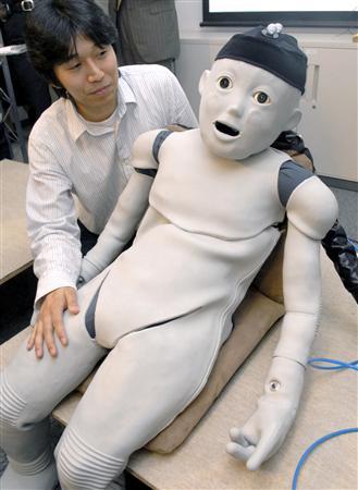 CB2, baby humanoid robot --