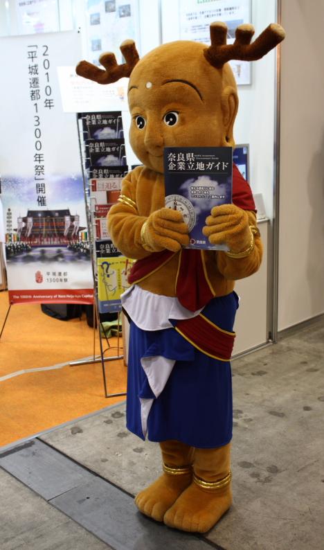 CEATEC Japan 2009 --