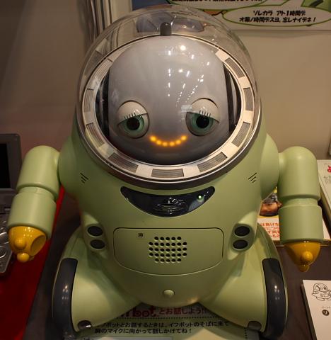 ifbot at C