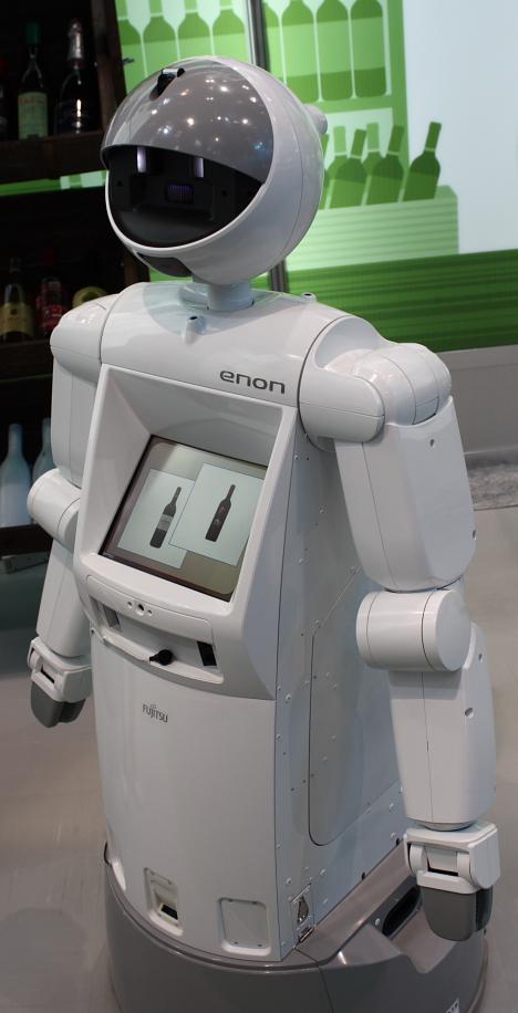 Enon at CEATEC 2008 --