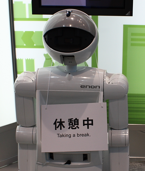 Enon at CEATEC 2008 --
