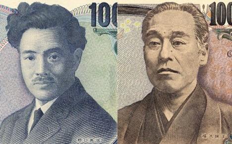 Hideyo Noguchi & Yukichi Fukuzawa --