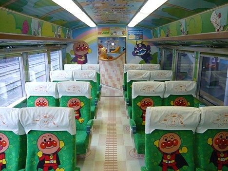 Decorated train --
