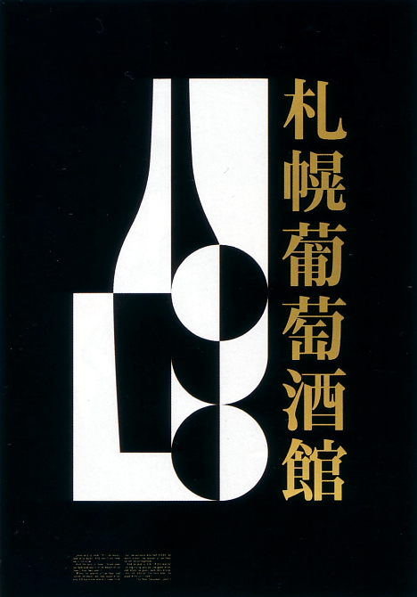 Design X: Japanese graphics from the early '90s ~ Pink ...