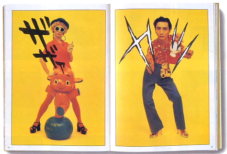 Design X, early 1990s graphic design from Japan --