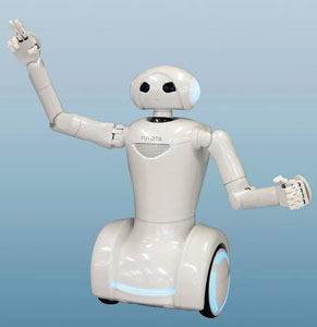 DJ Robo, Toyota's guide robot -- 