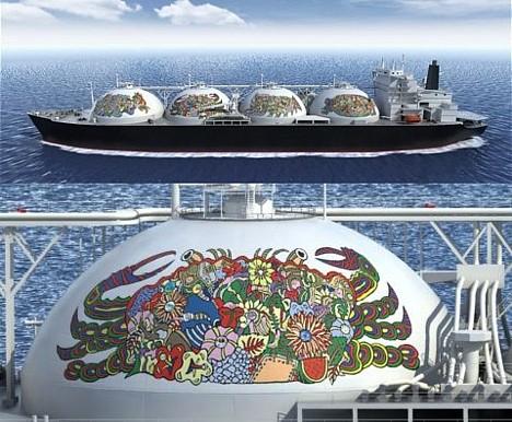 Dream Tanker