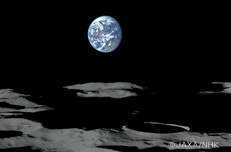 Earth over the lunar horizon -- 