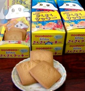 Ekura-chan saku-saku cookies --