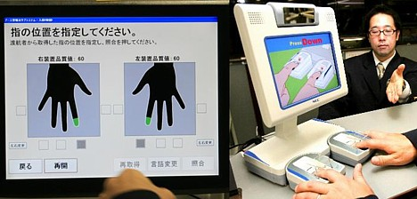 NEC fingerprint and face scanner --