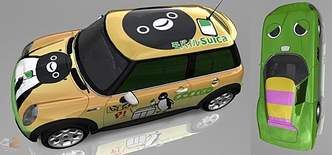 Virtual itasha in Forza 2 --- 