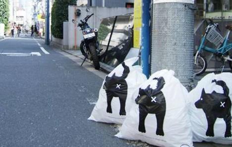 SHiBA brand trash bags --