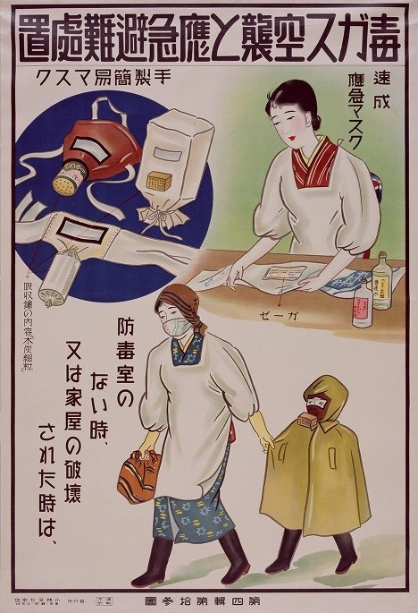 Gas attack air raid poster --
