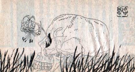 Genka illustration by Tadanori Yokoo --