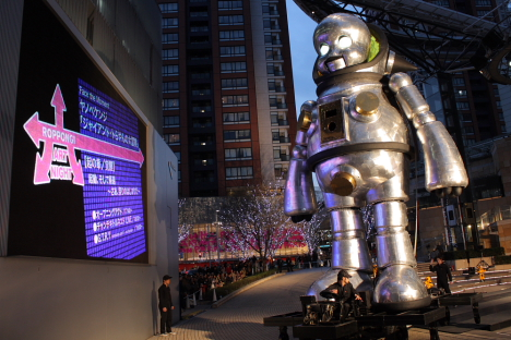 Giant Toryayan at Roppongi Art Night --