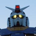 Gundam --