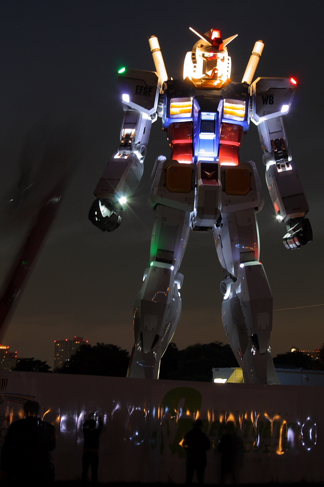 Photo of Odaiba Gundam at night -- 