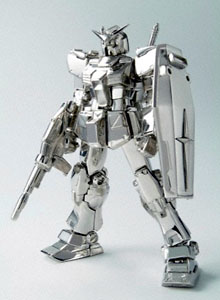 Gundam Fix Platinum ---