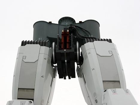 Gundam legs --