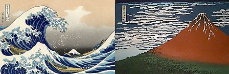 Hokusai woodblock prints --