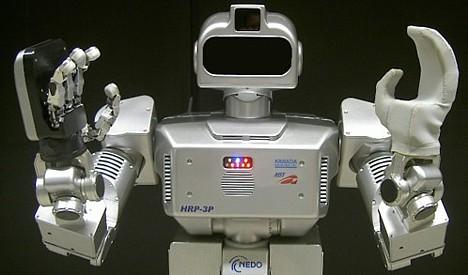 HRP-3P --
