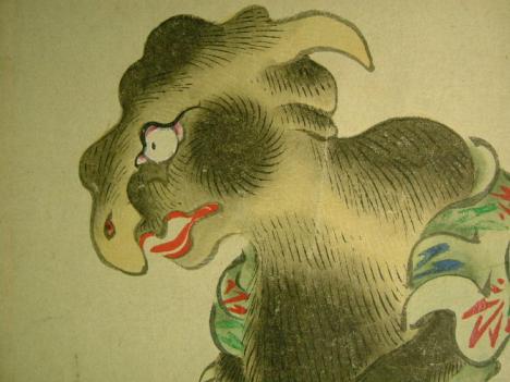 Hyakki Yako scroll --