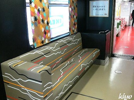 IKEA decorates Kobe Port Liner --