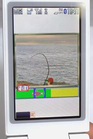 Ippon Zuri fishing game --