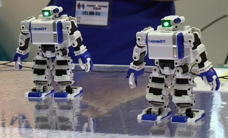 Omnibot 17u i-SOBOT --