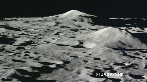 Kaguya moon crash --