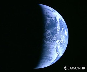 HDTV image of Earth from space --