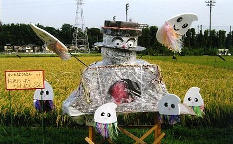 Scarecrow --