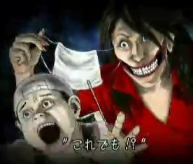 Kuchisake-onna -- 