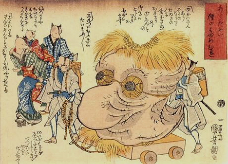 All-purpose TANUKI testicles (prints by Kuniyoshi) ~ Pink Tentacle