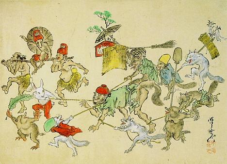 Dibujos del infierno [Kyosai]