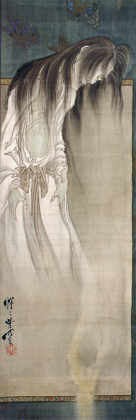 Ghost painting by Kyosai -- 