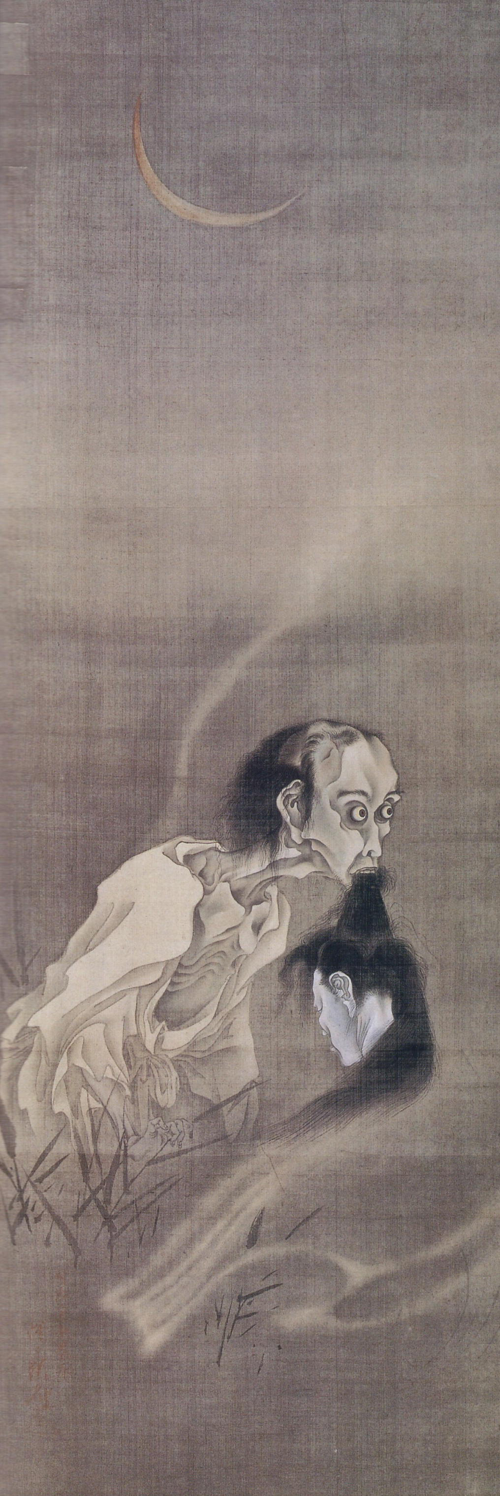 Ghost paintings by Kyo...