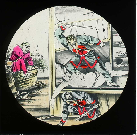 Magic lantern slide, University of Hawaii at Manoa --
