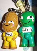 Mamemokkori and Marimokkori --