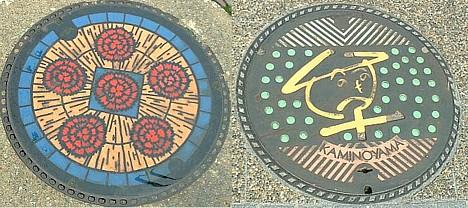 Manhole cover --