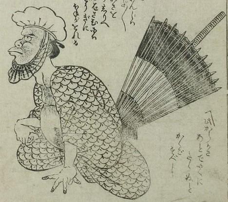 Miburi-e by Utagawa Toyokuni --